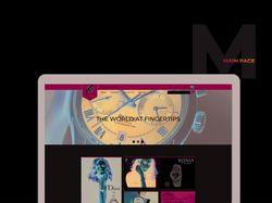 Watches website