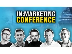 Моушн дизайн для конференции