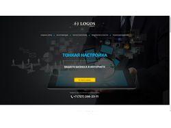 logos_consult