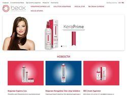 beox.com.ua