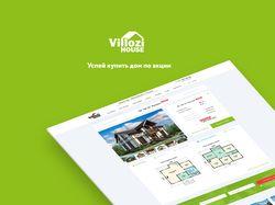 Дизайн каталога (интернет-магазин) Villozi-House