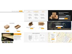 Лендинг для предприятия по производству картона