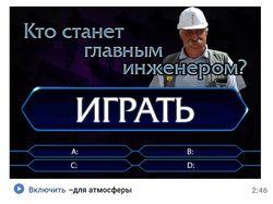 Wiki-разметка Вконтакте