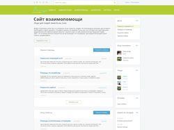 Верстка главной страницы на bootstrap 4.