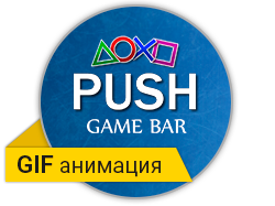Баннер для gamebar.dp.ua