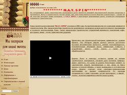 Сайт, созданный для компании M.A.Y. SHPIN