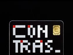 Подарочный сертификат contras_