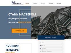 Дизайн сайта для поиска работы
