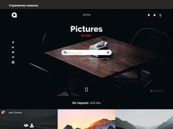 """Дизайн сайта для """"Фотобанк QNUIOX"""""""