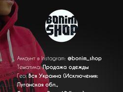 Проджа одежды - Instagram
