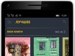 Онлайн библиотека MyBook