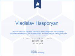 Использование пикселя Facebook для измерения показ