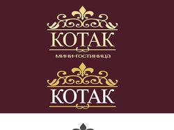 Логотип для гостиницы