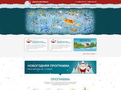 Деревня Дед Мороза