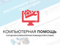 Дизайн сайта для - itcompyar.ru