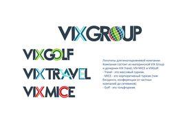 Логотип для группы компаний