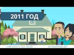 Анимационное видео для для Адвокатского Бюро