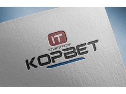разработка логотипа  системного интегратора Corvet