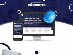 Сайт компании по продаже бетона