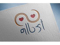 логотип для арабского сайта знакомств