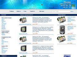 Интернет-магазин по продаже КПК