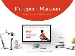 OneShop - Быстрый интернет магазин