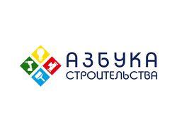 """Логотип для сайта """"Азбука строительства"""""""