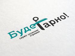 Логотип для сети парикмахерских