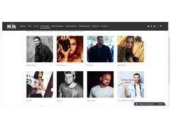 Веб-дизайн сайтов