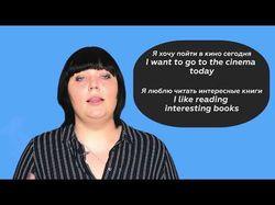 Уроки для онлайн-школы английского языка