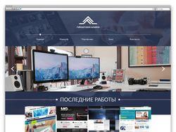 Макет сайта дизайн-студии