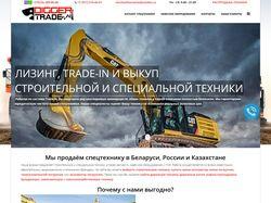Сайт-каталог строительной техники