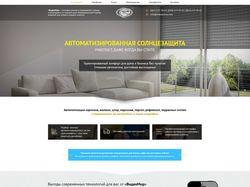 Сайт умный дом
