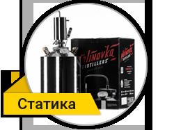Баннерa для Яндекс.Директ