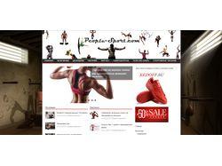 People-sport - интернет портал о спорте, фитнесе