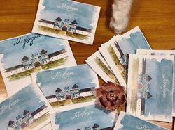 открытки для КЗ Медведки