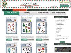 "Сайт ""Sticky Sisters"""