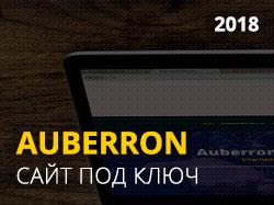 AUBERRON