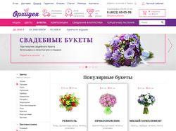 orchidej доработка сайта