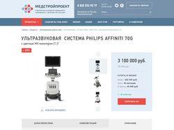 Новый каталог и карточка товара Medstroi