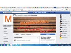 meganovastore.com