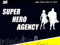 Super Hero Agency