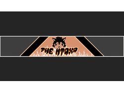 Оформление стен ВК,шапок Ютуб и создпние Логотипо