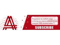 Оформление стен ВК,шапок Ютуб и создпние Логотипов