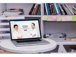Сайт для школы массажа