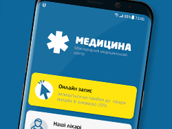 Medical App Concepr for Android
