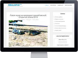 """Персональный блог спиннингиста """"REALSPIN"""""""