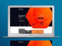 Landing page - Inaweb