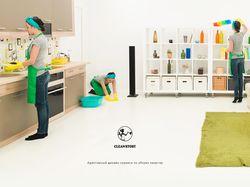 Сервис по уборке квартир