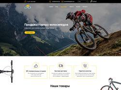 Главная страница сайта по продажи велосипедов